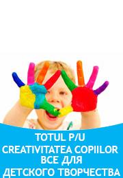 Всё для детского творчества
