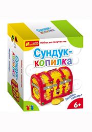 """Набор """"Сундучок-копилка"""" Ranok Creative /00735/"""