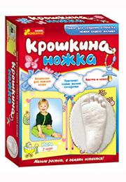 """Набор """"Крошкина ножка"""" Ranok Creative /99282/"""