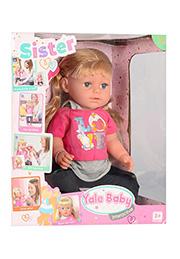 Кукла с аксессуарами Baby Sister, 45 см /55328/
