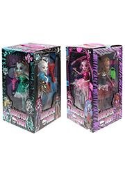 Set 4 papuși Monster High /12885/