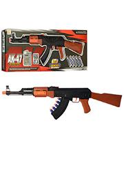 Automat АК-47 cu aqua bile /75439/