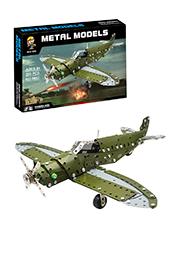 Конструктор металлический модель самолёта /172646/