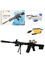 Arma cu aqua bile, 96 cm /50884/
