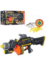 Blaster cu gloanțe moale, 60 cm /09060/