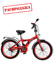 "Bicicleta pentru copii Glamvers CLASSIC 20"""