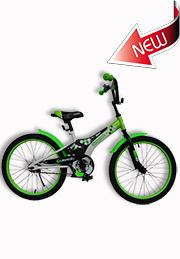 "Bicicleta pentru copii Glamvers MAX 20"""