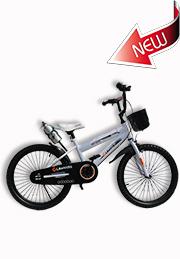 """Bicicleta pentru copii Glamvers SPORT 20"""""""