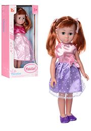 Кукла Christine, 35 cm /62949/