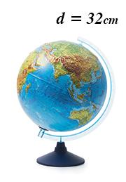 Интерактивный рельефный глобус Globen INT13200291, d=32 см