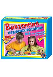 Настольная игра «Викторина первоклассника» /001531/
