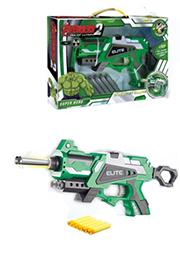 Blaster AVENGERS /15842/