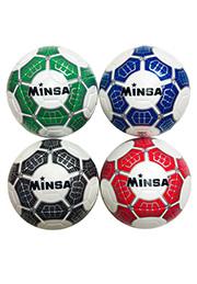 Детский футбольный мяч, D-21 см /703471/