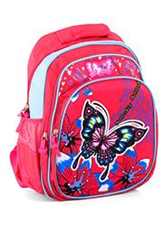 Рюкзак школьный Butterfly /050789/