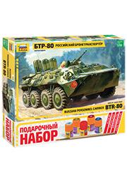 Сборная модель - Российский бронетранспортер БТР-80 /135582/