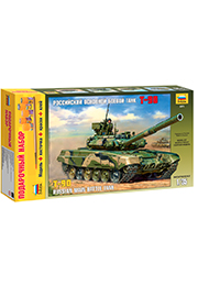 Сборная модель - Российский основной боевой танк Т-90 /135735/