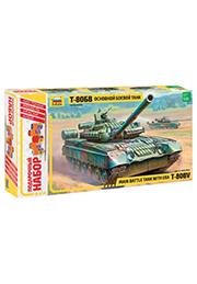 Сборная модель - Основной боевой танк Т-80БВ /135926/