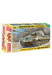 Сборная модель - Тяжелый немецкий танк «Королевский Тигр» с башней Хеншель /136015/