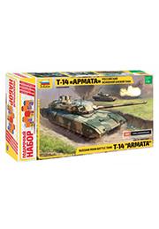 """Сборная модель - Российский танк Т-14 """"Армата"""" /136701/"""
