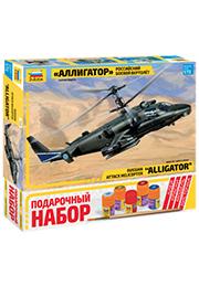 """Сборная модель - Российский боевой вертолет """"Аллигатор"""" /172242/"""
